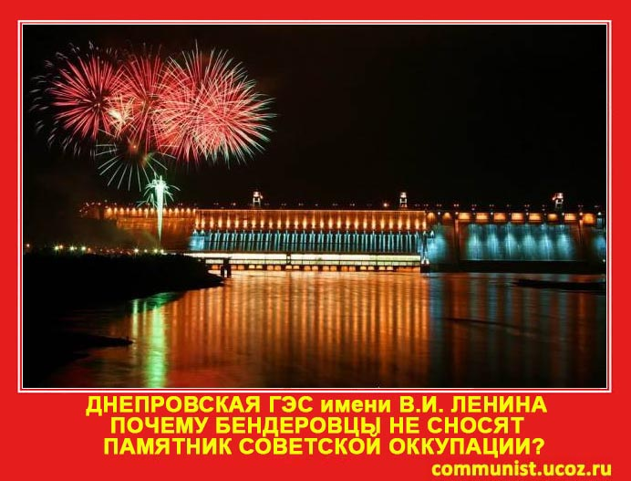 http://communist.ucoz.ru/_ph/1/2/407399486.jpg
