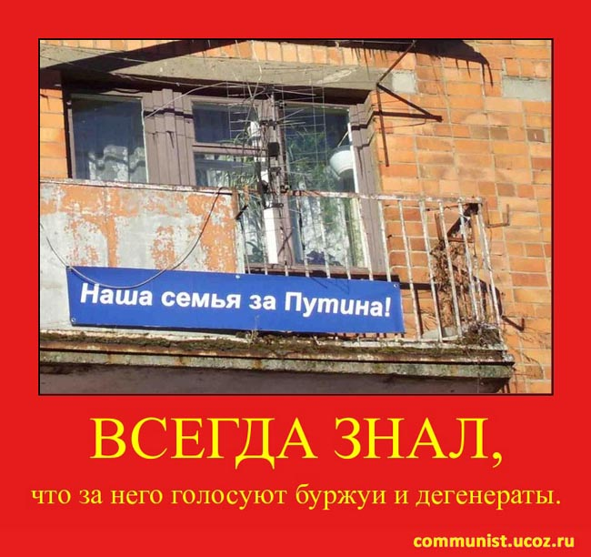 http://communist.ucoz.ru/_ph/1/2/439570982.jpg