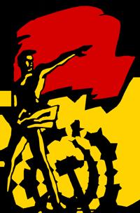 Российская коммунистическая рабочая партия